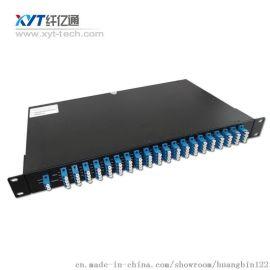 波分DWDM密集复用器40通道AWG双纤长距离传输