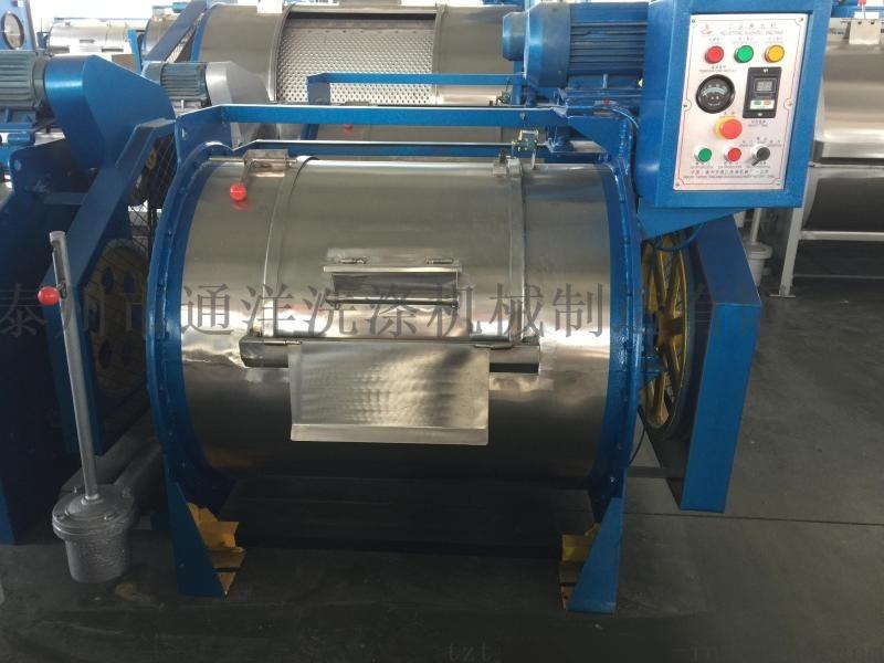 洗羊毛机器(分体式羊毛水洗机)