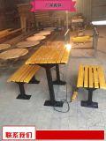 实木长条座椅欢迎订购 花园休闲椅厂家供应