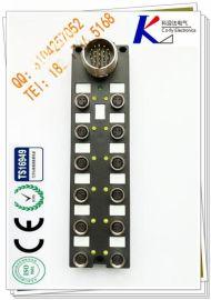 M12出线式总线分线盒,航空防水接插件
