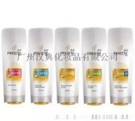惠州日化廠家 低價供應優質潘婷洗發水