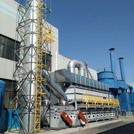**催化燃烧设备处理起重机行业喷漆废气