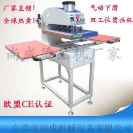 气动下滑双工位热转印机 40*40cm