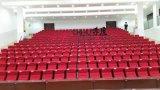 影剧院座椅  高档影院连排椅座椅厂家直销 质保五年