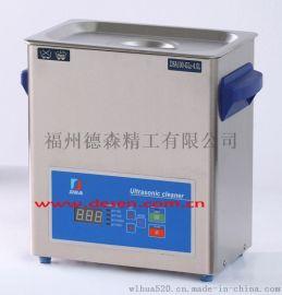 医用实验室超声波清洗机德森DSA100-GL2