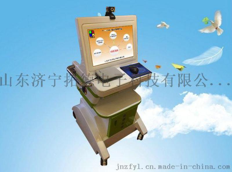 2020拓德科技中醫體質辨識分析系統中醫診療設備