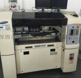 SMT专业贴片机三星贴片机CP40