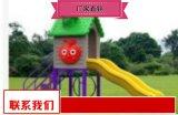 规格型号幼儿园滑梯奥   器材
