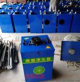 益翔 小型焊烟净化器 焊烟吸尘器 焊锡净化器