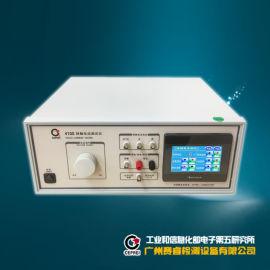 賽寶儀器|接觸電流測試儀