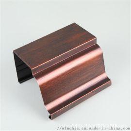 潍坊美迪豪彩铝雨水槽铝合金雨水管别墅专用