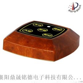 鼎晟铭德DSMD-650呼叫器