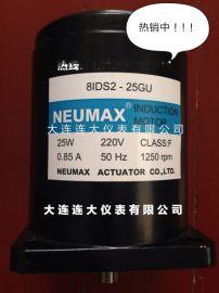 原装**阀门电装电机8IDS2-25GU电动执行器电机NEUMAX电机