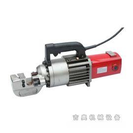 便携式钢筋切断机 手持式小型电动钢筋剪切机