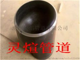 奉化市DN300耐高压优质不锈钢异径管