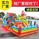 郑州易欣充气城堡蹦蹦床儿童乐园淘气堡游乐设备滑梯