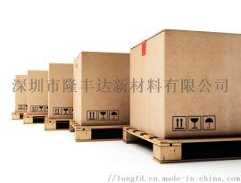 牛皮纸纸箱、瓦楞纸箱