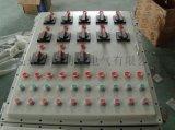 UPS進出線防爆配電櫃配電箱控制櫃