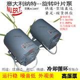 上海3A进口高压旋转叶片泵用低噪音电机马达