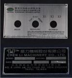 福州 金属标牌制作印刷可定制
