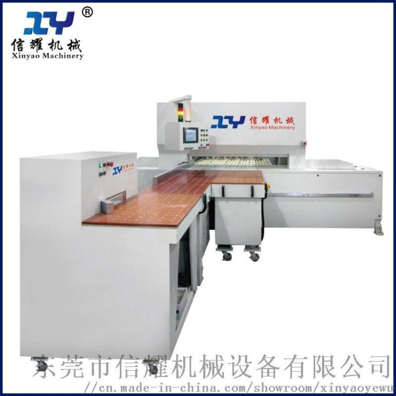 信耀卧式PCB线路板开料机铝基板开料机