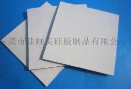 厂家订做 硅胶脚垫 硅橡胶片 硅胶实心条 耐高温硅胶片