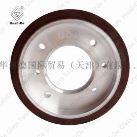 华尔德平面磨四边磨树脂砂轮160mm*68mm