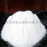 聚酯PET粉 超细粉末 生产厂家
