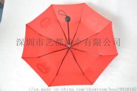 礼品广告伞是你企业宣传的理想选择