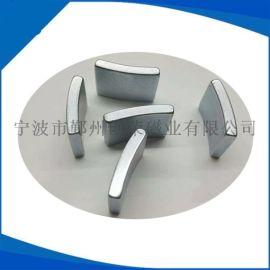 增氧泵磁铁