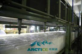 40KW日产8吨直冷块冰机 大型制冰机