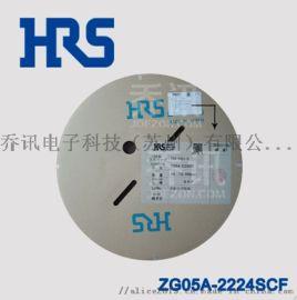 ZG05系列HRS连接器ZG05A-2224SCF