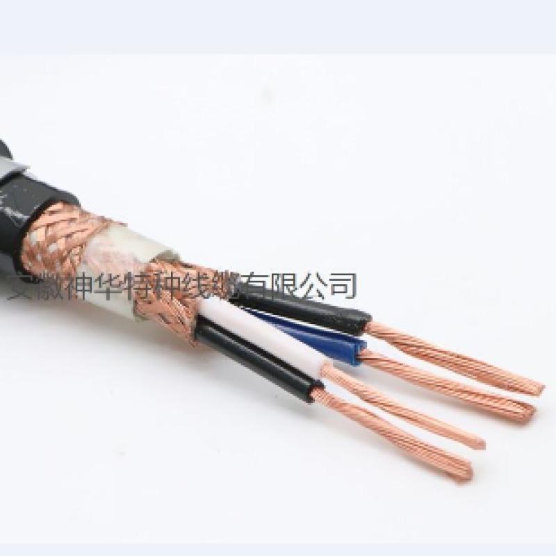 ZR-DJYVP 阻燃計算機電纜