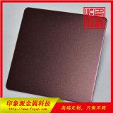 201噴砂玫瑰紅不鏽鋼彩色板圖片 印象派金屬供應
