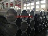 铝管专业生产厂