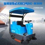 長沙市湖南省工廠公園道路清掃駕駛式掃地機道路清掃車