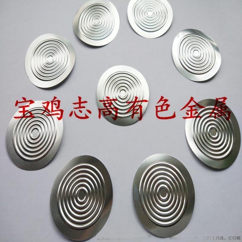 扩散硅芯体用金属膜片  316L波纹膜片   压力传感器膜片