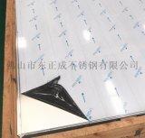 廣州不鏽鋼拉絲板,304不鏽鋼拉絲板