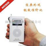 厂家直销AM/FM双波段便携收音机MP3插卡
