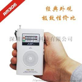 廠家直銷AM/FM雙波段便攜收音機MP3插卡