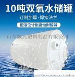 10吨水塔10立方储水罐PE储罐厂家