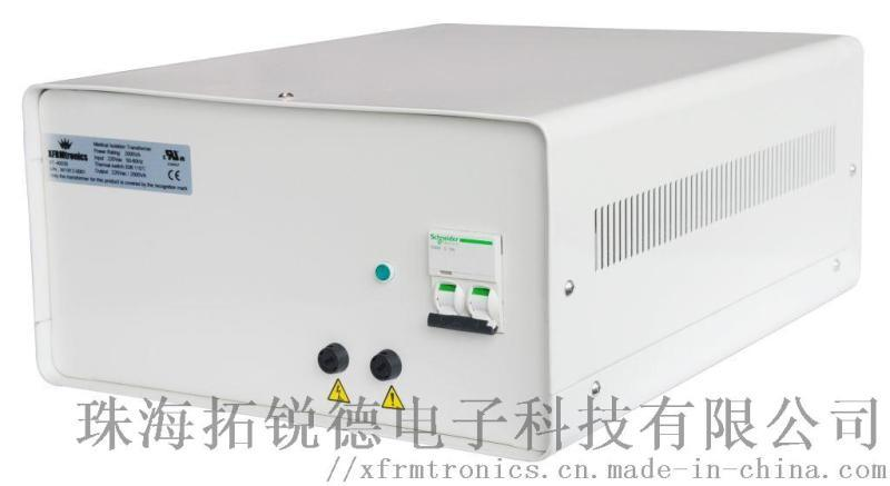 UL60601-1標準**隔離變壓器
