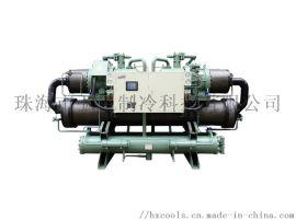 弘星化工行业专用防腐式冷水机组