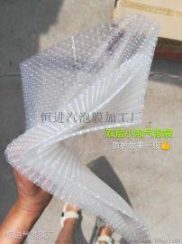 运输减震塑料包装气泡膜 气垫膜 泡泡卷厂家