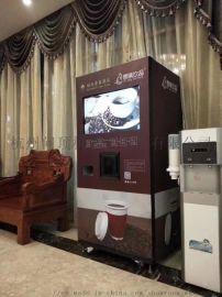 落冰现磨咖啡机/全自动咖啡机/自动咖啡机