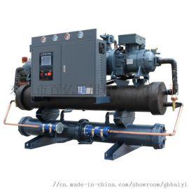 水冷低温螺杆式冷水机