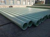 复合玻璃钢管 保护穿线管管件