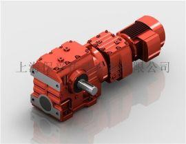 S57斜齿-蜗轮蜗杆减速机保孚定制保证质量供货稳定