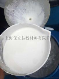 防水乳液研发生产厂家 高性能丙烯酸酯防水乳液厂家报价
