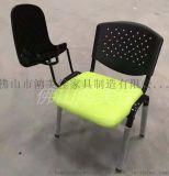 廠家定製軟包坐墊帶寫字板書網  培訓椅